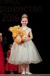 Мисс Совершенство 2016, Фото: 139