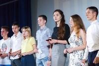 В Туле выпускников наградили золотыми знаками «ГТО», Фото: 28