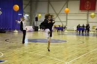 Танцевальный турнир «Осенняя сказка», Фото: 35