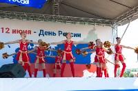 """Фитнес-фестиваль """"Активный гражданин"""", Фото: 46"""