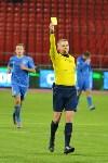 «Арсенал» Тула - «Балтика» Калининград - 1:0, Фото: 107
