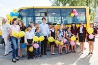 День защиты детей в тульском цирке: , Фото: 10