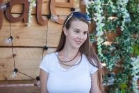 В Туле открылось новая молодежная площадка «Газон». Фоторепортаж, Фото: 44