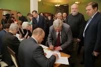 Выборы ректор ТулГУ 2016, Фото: 15