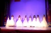 Мисс Студенчество-2013, Фото: 12