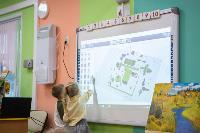 Детский садик в Щекино, Фото: 38