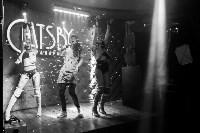 Большие вечеринки в караоке-баре «Великий Гэтсби», Фото: 45