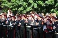 Принятие присяги в Первомайском кадестком корпусе, Фото: 106