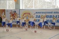 Тульский филиал «Ростелекома» организовал спартакиаду для своих сотрудников, Фото: 14