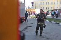 В Туле эвакуировали ТЦ «Утюг», Фото: 11