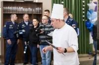 Краса ВДВ - кулинарный этап, Фото: 52