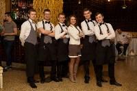 В Туле выбрали трёх лучших кулинаров, Фото: 114