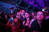 Тула открыла гастрольный тур «Би-2» с новой программой «NewBest», Фото: 158