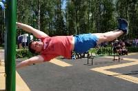 Соревнования по воркауту от ЛДПР, Фото: 50