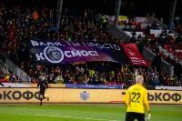 Матч «Арсенал – Рубин», Фото: 70