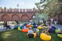 В Туле открылось новая молодежная площадка «Газон». Фоторепортаж, Фото: 5