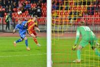 «Арсенал» Тула - «Балтика» Калининград - 1:0, Фото: 45