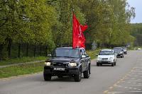 Тульские байкеры почтили память героев в Ясной Поляне, Фото: 46