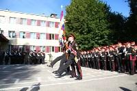 Принятие присяги в Первомайском кадестком корпусе, Фото: 55
