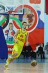 Баскетбол. , Фото: 8