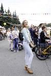 Праздник урожая в Новомосковске, Фото: 100