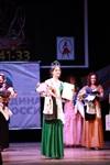 Мисс Тульская область - 2014, Фото: 533