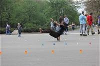 Парад роллеров в Центральном парке, Фото: 1