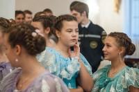 В колонном зале Дома дворянского собрания в Туле прошел областной кадетский бал, Фото: 41