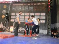 Первенство России по армспорту. 6 - 8 февраля 2014, Фото: 2
