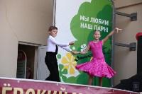 Фестиваль профессий, Фото: 44