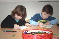 Детские курсы , Фото: 2