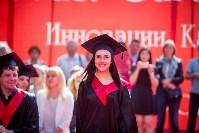 Магистры ТулГУ получили дипломы с отличием, Фото: 53