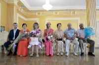 В Туле чествовали молодожёнов и супругов-юбиляров, Фото: 25