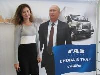 Открытие дилерского центра ГАЗ в Туле, Фото: 68