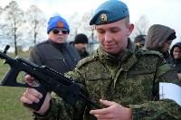 Оружейная Россия, 08.10.2015, Фото: 34
