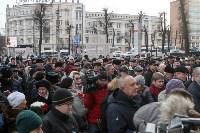 Открытие мемориальной доски Аркадию Шипунову, 9.12.2015, Фото: 28