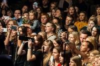 Концерт Полины Гагариной, Фото: 37