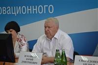 Экономический форум в Новомосковске, Фото: 3