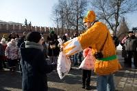 Масленица в кремле. 22.02.2015, Фото: 78