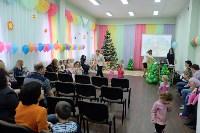 Открытие детского сада №34, 21.12.2015, Фото: 9