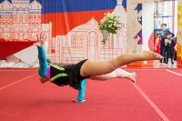 Спротивная акробатика, Фото: 102