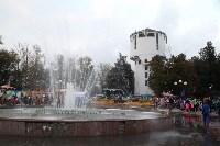 В Пролетарском округе Тулы начали праздновать День города, Фото: 19
