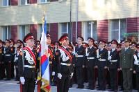 Принятие присяги в Первомайском кадестком корпусе, Фото: 108
