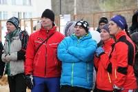 I-й чемпионат мира по спортивному ориентированию на лыжах среди студентов., Фото: 91