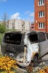 Поджоги минивэнов в Узловой, Фото: 10