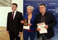 В Тульской области наградили победителей предпринимательского  конкурса «Золотой меркурий», Фото: 15