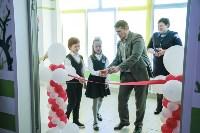 Открытие центра здорового питания, Фото: 2