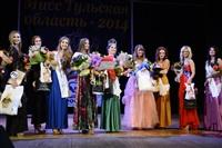 Мисс Тульская область - 2014, Фото: 3