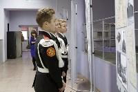 В МЦ «Родина» показали фильм об обороне Тулы, Фото: 3