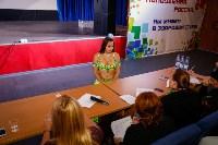 Кастинг на Мисс Студенчество 2016, Фото: 56